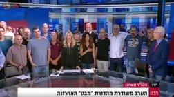 """""""Μαύρο"""" στη δημόσια τηλεόραση του Ισραήλ από τον Νετανιάχου"""