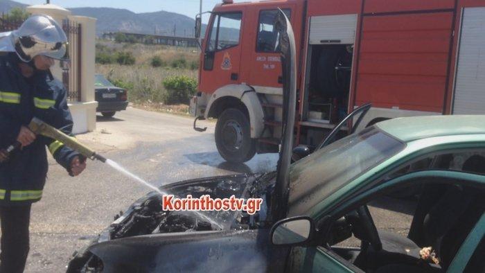 Φωτιά σε αυτοκίνητο εν κινήσει στην Επαρχιακή Οδός Κορίνθου - Εξαμιλίων