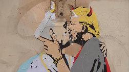 To γκράφιτι που σκανδάλισε: Ο Τραμπ φιλά τον Πάπα στο στόμα