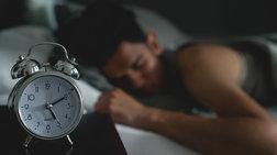 Γιατί δεν πρέπει να ξυπνάτε στις 5 το πρωί- Τι λέει η επιστήμη