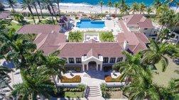 Αυτή είναι το μαγευτικό σπίτι του Τραμπ στην Καραϊβική αξίας 28 εκατ.