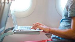 Ε.Ε. : Φόβοι για απαγόρευση των laptop στις καμπίνες επιβατών