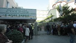 Απίστευτο: Εκλεψαν ιατρικό εξοπλισμό από τον Αγιο Σάββα