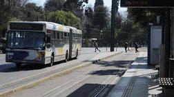 Πως θα κινηθούν λεωφορεία, τρόλει, μετρό,τραμ την Τετάρτη