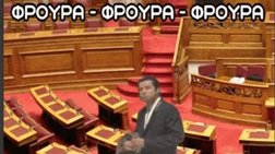 Ξεσάλωμα με τη φρουρά της Βουλής: Πιο αργή και από τη Λάουρα