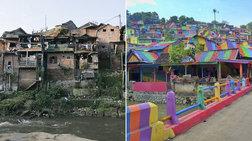 Το χωριό που μεταμορφώθηκε σε ένα φωτεινό «ουράνιο τόξο» [Εικόνες]
