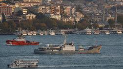 Συναγερμός στην Τουρκία: Τζιχαντιστές ετοιμάζουν επίθεση σε ρωσικά πλοία