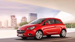 Το Opel Corsa συμπλήρωσε 750.000 παραγγελίες και συνεχίζει