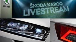 Δείτε live την αποκάλυψη του νέου Skoda Karoq στην Στοκχόλμη - Πρώτες φωτό