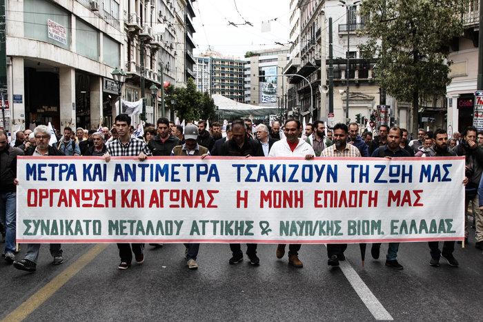 Ολοκληρώθηκαν τα συλλαλητήρια στο κέντρο της Αθήνας - εικόνα 3