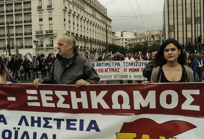 Ολοκληρώθηκαν τα συλλαλητήρια στο κέντρο της Αθήνας - εικόνα 4
