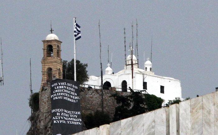 Με πανό στον Λυκαβηττό οι ειδικοί φρουροί:Με το νομοσχέδιο «ξυπνάμε νεκροί»