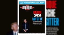 liberation-i-ameriki-psaxnei-baby-sitter-gia-ton-tramp