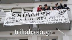 i-anarxiki-prwtoboulia-katelabe-ta-grafeia-tou-suriza
