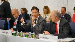 Πλεονάσματα και χρέος στην ατζέντα της συνεδρίασης του Eurogroup