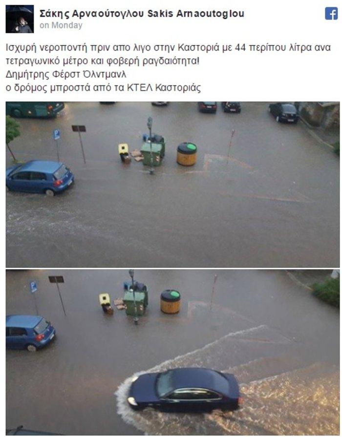 Εβρεξε... καρέκλες στα Χανιά και Καστοριά - Πλημμύρισαν δρόμοι [vid]