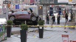 Ι.Χ. χτύπησε πεζούς στη Νέα Υόρκη -1 νεκρή, 22 τραυματίες -vid