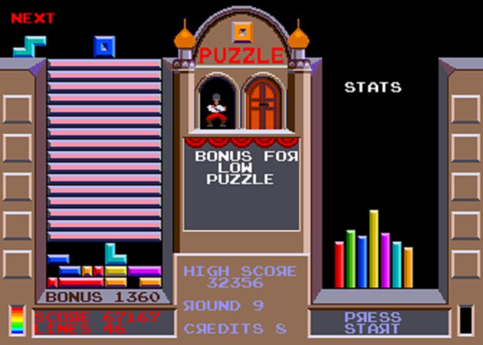 Tetris, 1984