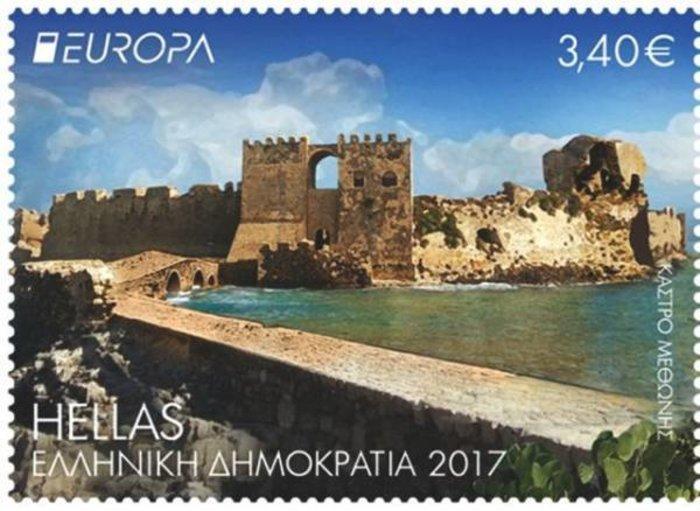 Το Κάστρο της Μεθώνης σε γραμματόσημο Europa των ΕΛΤΑ