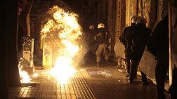 Νέες επιθέσεις αντιεξουσιαστών στο κέντρο -Τραυματίστηκε αστυνομικός