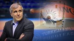 Ζέλικο Ομπράντοβιτς: Ο άρχοντας των δακτυλιδιών