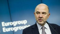Μοσκοβισί: Είμαστε κοντά σε μια συμφωνία για το ελληνικό χρέος