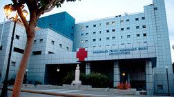"""Μετά τον """"Άγιο Σάββα"""" κλοπή ιατρικού εξοπλισμού και στο Βόλο"""