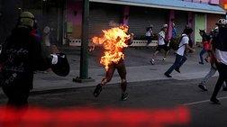 Αγριες σκηνές στη Βενεζουέλα: Τον έκαψαν ζωντανό σε διαδήλωση