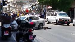 Συναγερμός στο Τελ Αβίβ: Αυτοκίνητο έπεσε πάνω σε πλήθος
