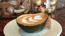 Avolatte: Αυτή είναι η νέα μόδα στον καφέ που κάνει θραύση