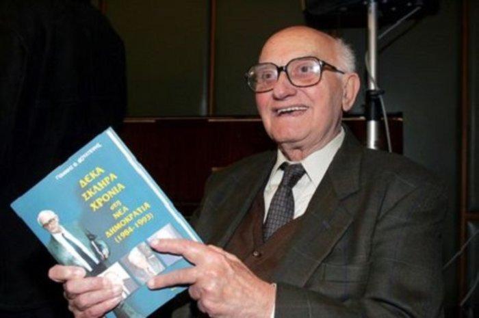 Σαν σήμερα: Η δολοφονία Λαμπράκη η «δημοκρατία του τρίκυκλου» - εικόνα 8