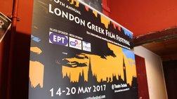 london-greek-film-festivalmia-tainia-gia-tis-4-xil-autoktonies-stin-ellada