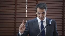 Κυριάκος για Eurogroup: να κλείσει η εκκρεμότητα με το χρέος
