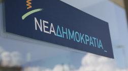 nd-gia-mega-xeri--xeri-palia-kai-nea-diaploki-me-tis-eulogies-tsipra