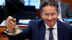 pros-olonuxtia-sto-eurogroup--paramenei-to-xasma-soimple--dnt