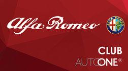 Οι Alfa Romeo της AUTOONE στο «Grand Prix» του Ελληνικού Ιππικού Ομίλου