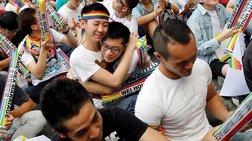 Ταϊβάν: Ιστορική απόφαση υπέρ του γάμου των ομοφυλοφίλων