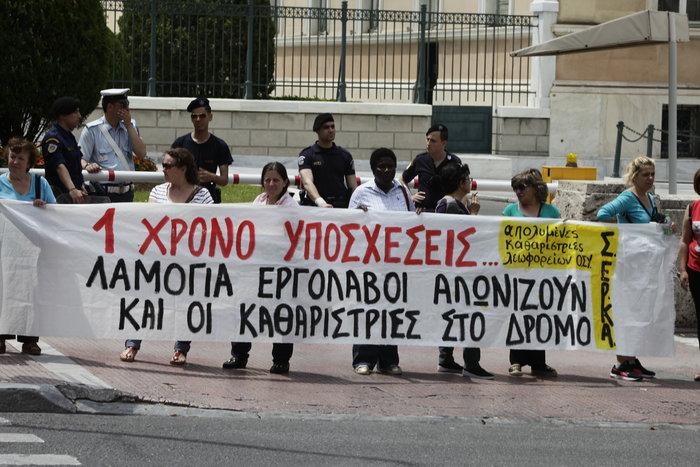 Στο δρόμο πάλι απολυμένες καθαρίστριες, επιστολή Αχτσιόγλου