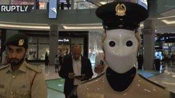 Ντουμπάι: Ο πρώτος Robocop του πλανήτη ανέλαβε υπηρεσία