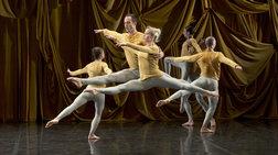 Το Διεθνές Φεστιβάλ Χορού Καλαμάτας με το βλέμμα στη σύγχρονη δημιουργία