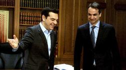 Δημοσκόπηση Pulse: Ανοίγει η ψαλίδα, 30% η ΝΔ 17% ο ΣΥΡΙΖΑ