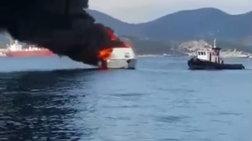 Πυρκαγιά σε θαλαμηγό στα ναυπηγεία Περάματος