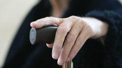 «Εξελιγμένη» απάτη 83χρονης στην Αταλάντη από δήθεν εφοριακό!