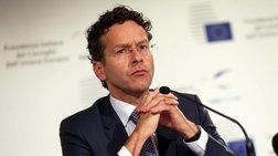 deutsche-welle-o-ntaiselmploum-anakoinwnei-sumfwnia-sto-epomeno-eurogroup