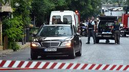FAZ: Στην Ελλάδα εντείνεται το μίσος και γίνεται τρομοκρατία