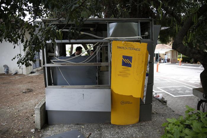 Ανατίναξαν ATM μέσα στο κεντρικό κτίριο του Δρομοκαΐτειου - εικόνα 2