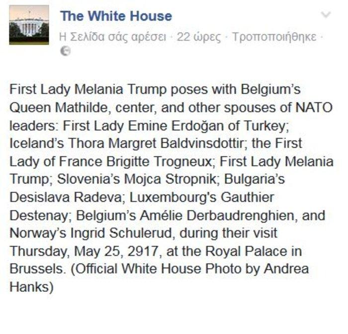 Η λογοκρισία του Λευκού Οίκου στον Πρώτο Κύριο στη φωτό με τη Μελάνια - εικόνα 4