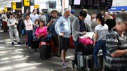 Ταλαιπωρίας συνέχεια για τους επιβάτες της British Airways
