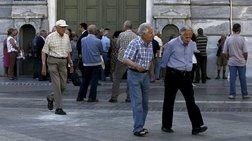 Με κύρια σύνταξη έως 500 ευρώ ζουν 1.180.107  Έλληνες
