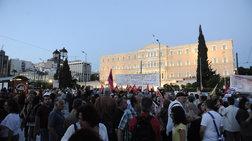 Δημοσκόπηση ΠΑΜΑΚ: «Σκληρό» μνημόνιο τα νέα  μέτρα λέει το 78% των Ελλήνων
